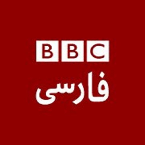BBC Persian's avatar