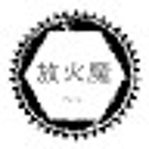 Luke McAllorum's avatar