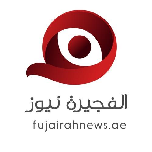 Fujairah News's avatar