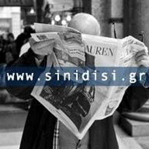sinidisi.gr's avatar