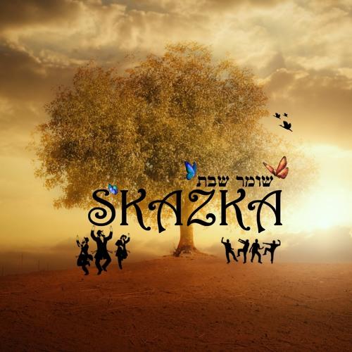 Skazka - Rubi Dervis's avatar