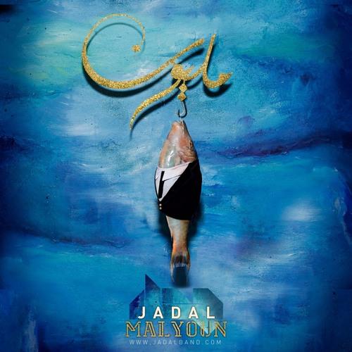 JadaL جدل's avatar