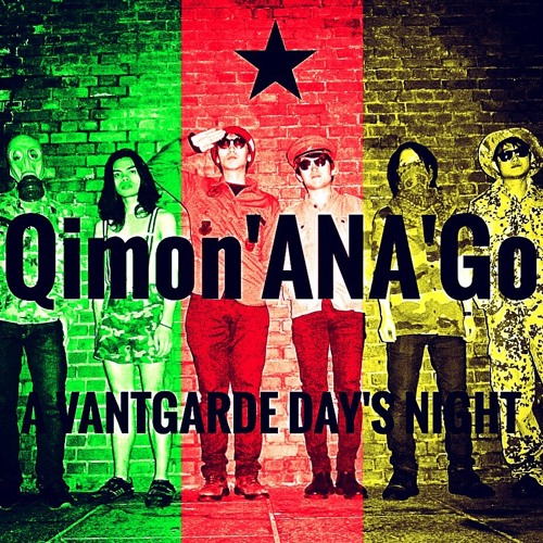 Qimon'ANA'Go (キモンアナゴ)'s avatar