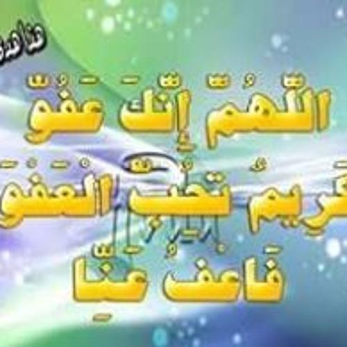 Ibrahim Makhlof's avatar