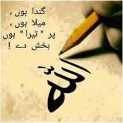 zainab Rana