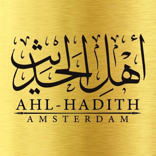 Ahl-Hadith Amsterdam's avatar