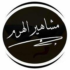 Al 3ezBaa Music  ✪