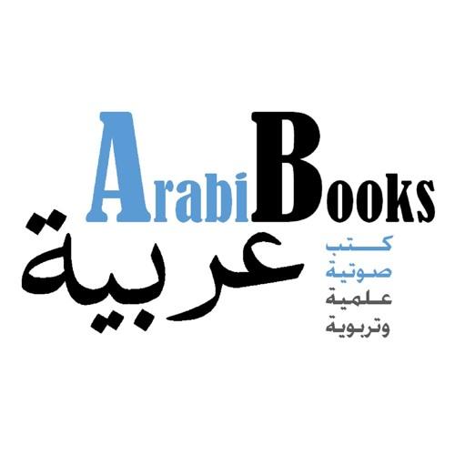 ArabiBooks's avatar