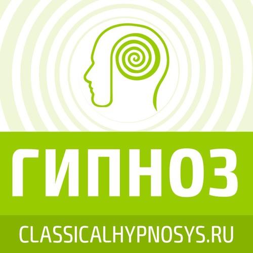 #ClassicalHypnosis's avatar
