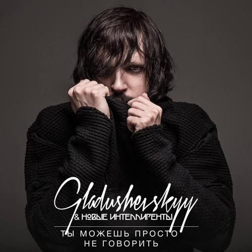 Gladushevskyy's avatar