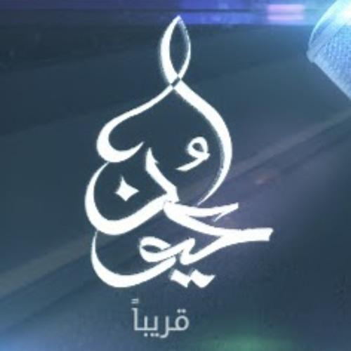 alaaion radio's avatar