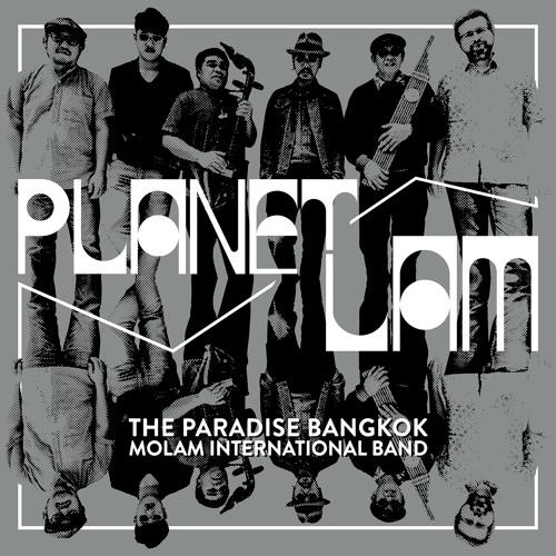 Paradise Bangkok's avatar