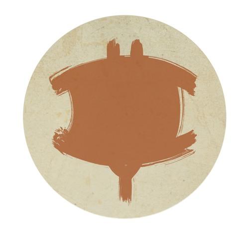 Khamsina Band's avatar