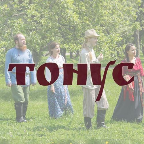 """Folk Ensemble """"Tonus""""'s avatar"""