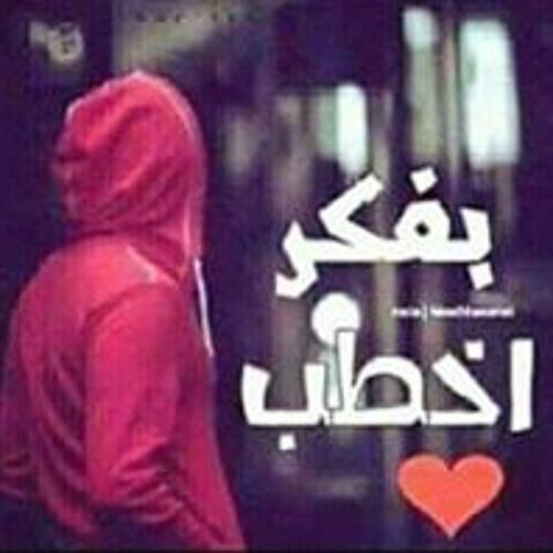 اسلام صقر شخلوبة شخلوبه's avatar