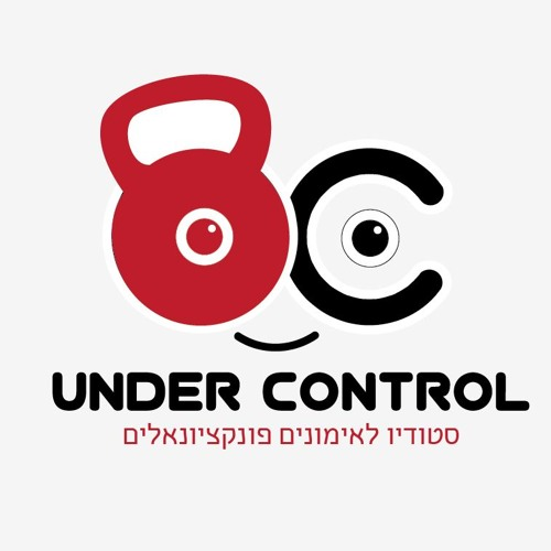 UNDER CONTROL's avatar