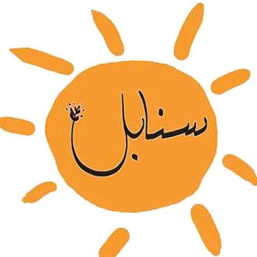 Sanabel Ahmed's avatar