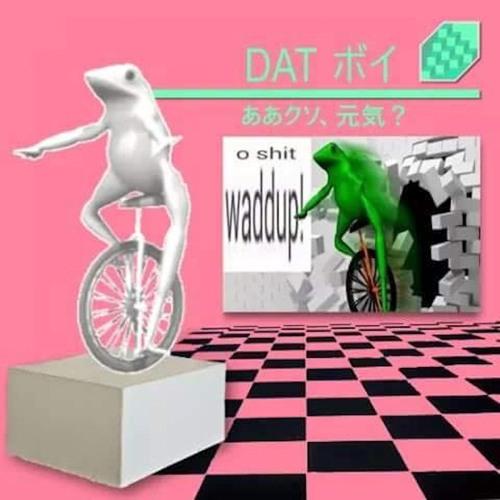 Dat Boi Music Blog's avatar