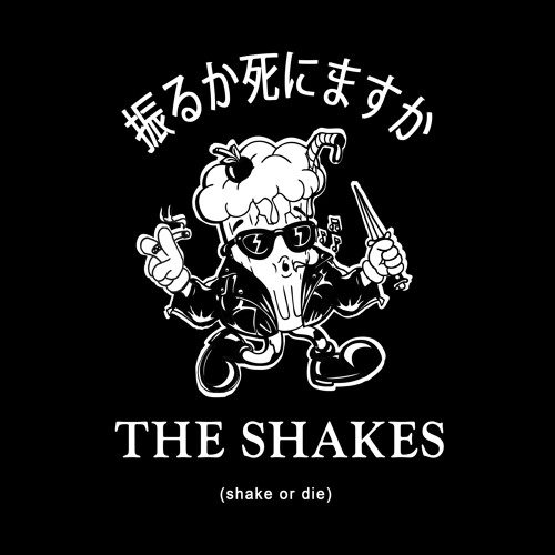 theshakesofficial's avatar