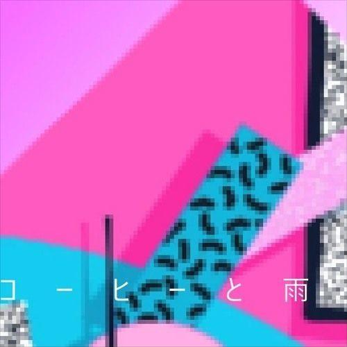 悪い若者ミームの男の子1984ブレイジング's avatar