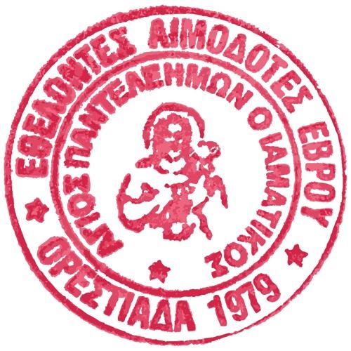 Άγιος Παντελεήμων Ο Ιαματικός's avatar