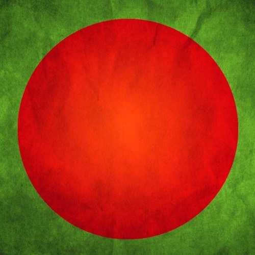 Bangla All Time Hit Songs S Stream On Soundcloud Hear The