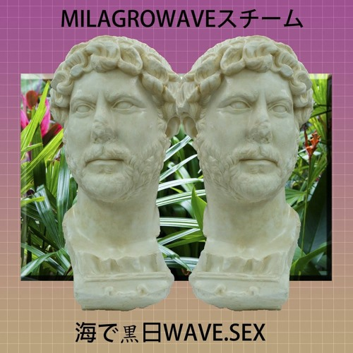 MILAGROWAVEスチーム's avatar
