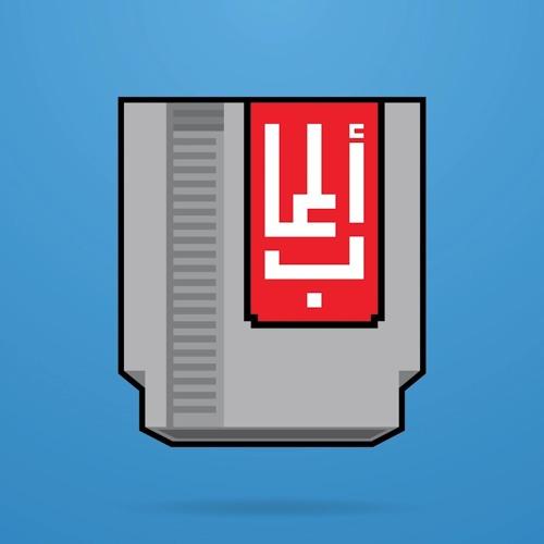 Alaab's avatar