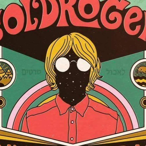 Goldroger's avatar