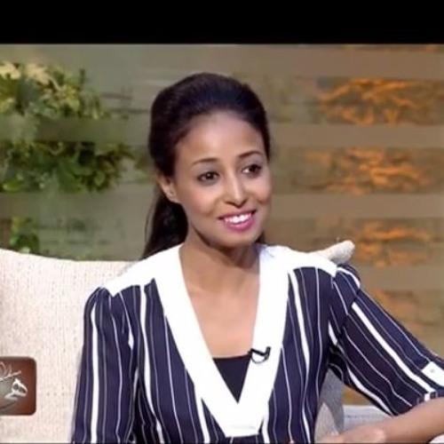Mona Jaber's avatar