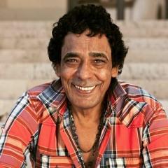 Mohamed Mounir - محمد منير