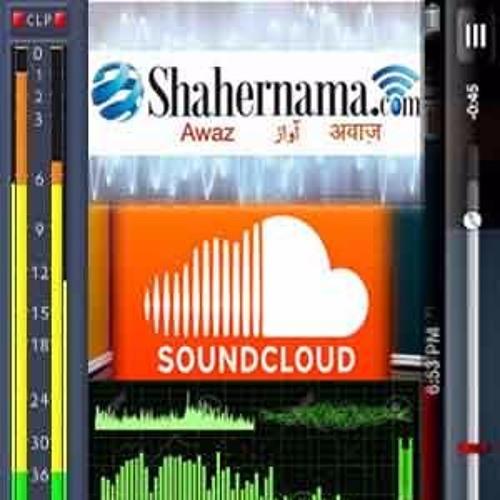 shahernama's avatar