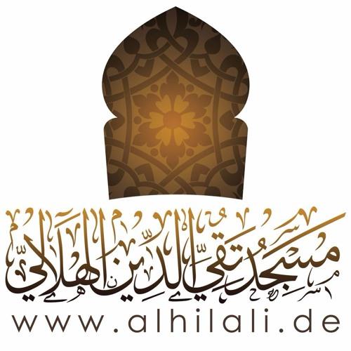 AlhilaliDE's avatar