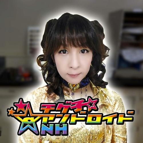 Chigeko's avatar