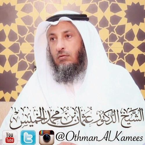 othmanalkamees's avatar