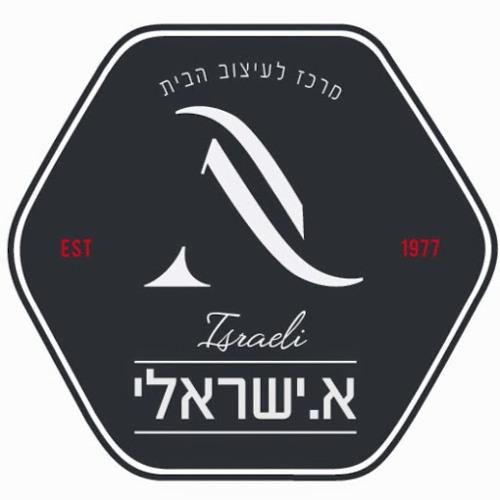Avram Israeli's avatar