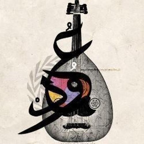 manalsmood's avatar