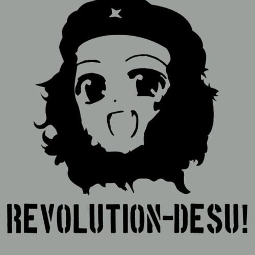DesuExSounds's avatar