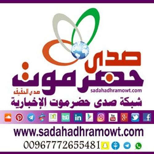 sadahadhramowt's avatar