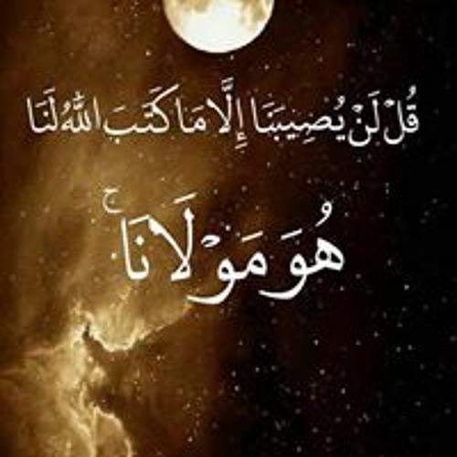 Avatar 2 Indicator Gana: نغمة قمر وجميل سيدنا النبي ----- مصطفي عاطف By Mohammed