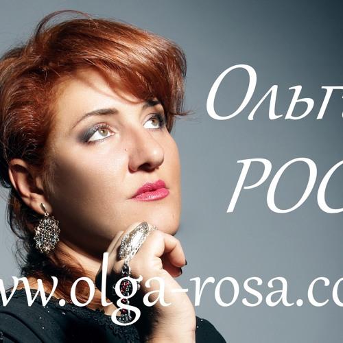 Ольга Роса's avatar