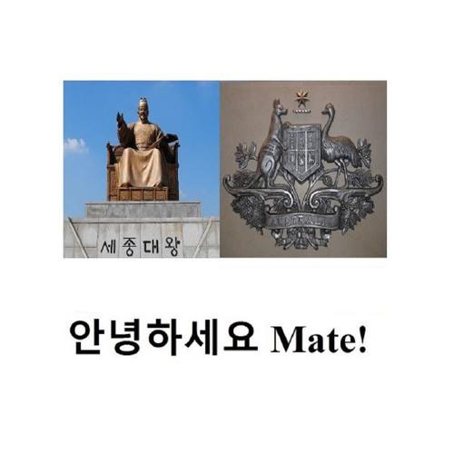 Australian Embassy in the Republic of Korea's avatar