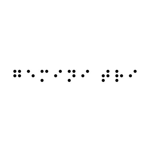 Gemini Tri's avatar