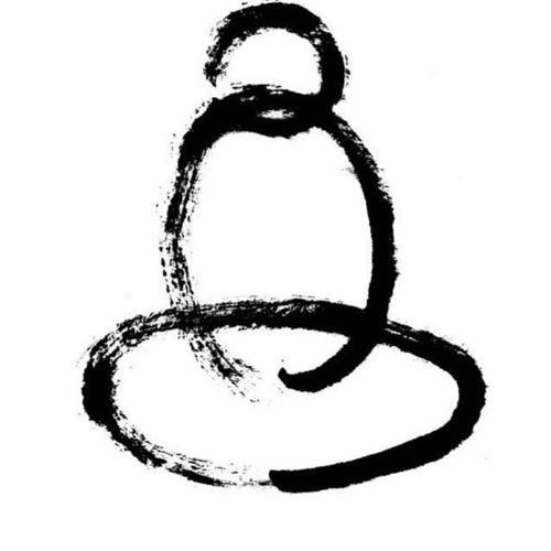 Haeng Won Zen Centre's avatar