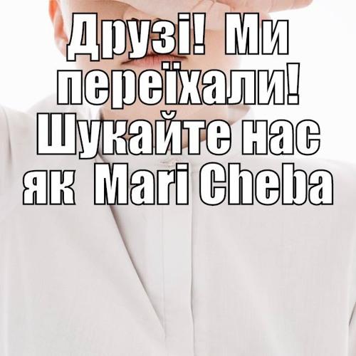 Mari Mari's avatar