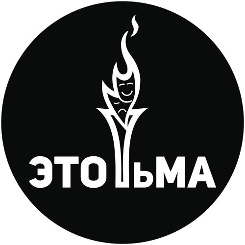 ЭТО ТьМА's avatar