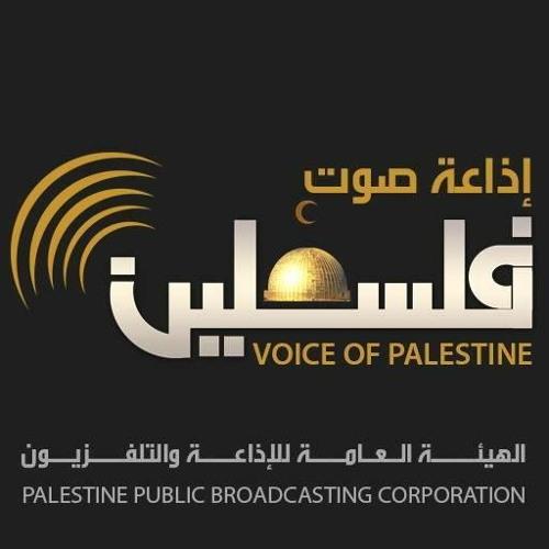 صوت فلسطين's avatar