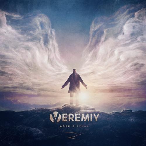 VEREMIY (ВЕРЕМІЙ)'s avatar