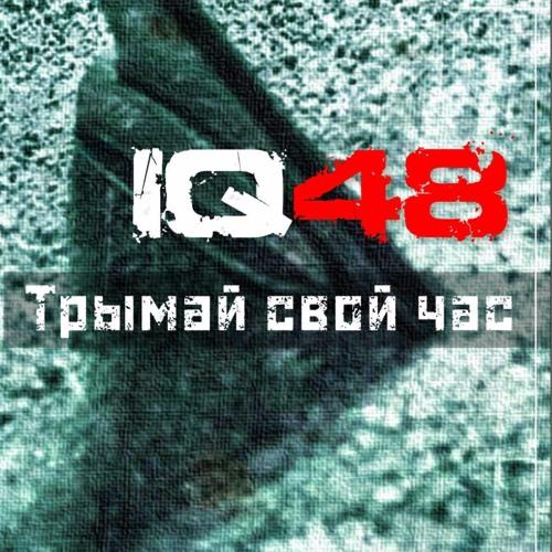 IQ48's avatar
