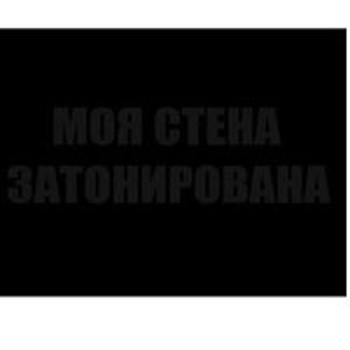 Мейрам Рахимов's avatar